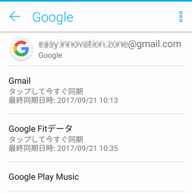 android-account011