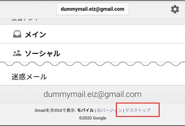 android-gmail-027