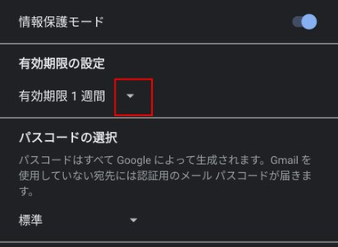android-gmail-055