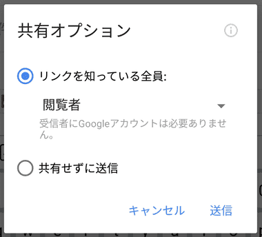 android-gmail024