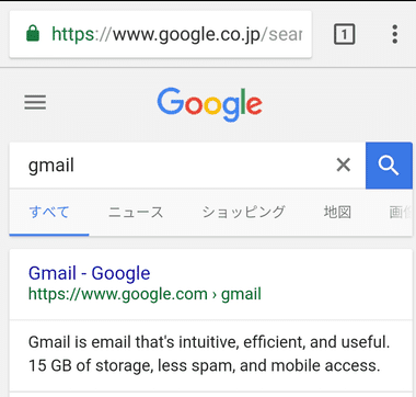 android-gmail043