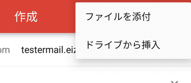 android-gmail068