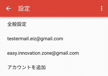 android-gmail069