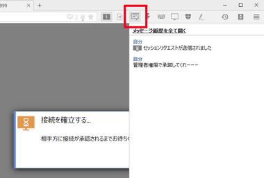 anydesk-remote-desktop-027