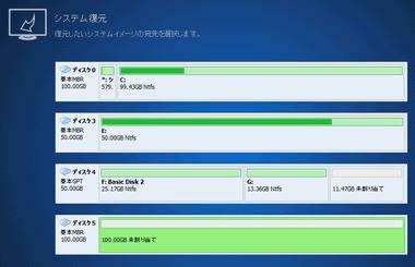 backupper-038