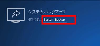 aomei-backupper-standard-028