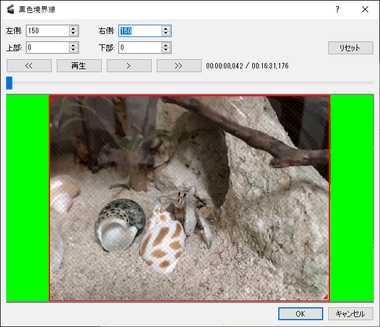 avidumux-free-video-editor-029