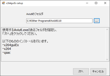 aviutl-video-editor-011