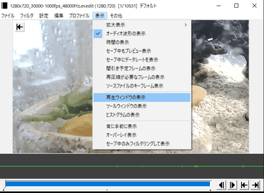 aviutl-video-editor-022