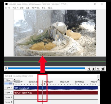 aviutl-video-editor-025