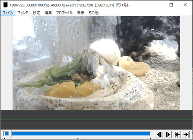 aviutl-video-editor-033