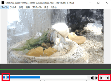 aviutl-video-editor-034