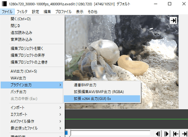 aviutl-video-editor-036