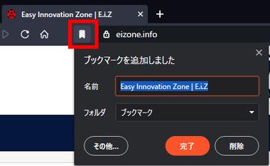 brave-browser-042