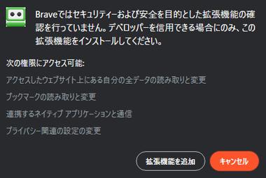 brave-browser-047