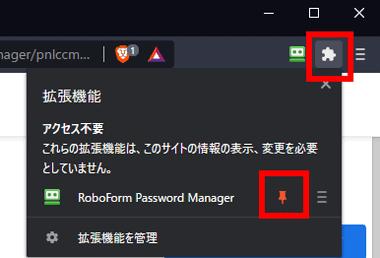 brave-browser-048