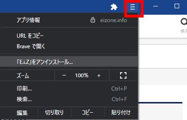 brave-browser-050