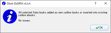 Calibre eBook Manager 052