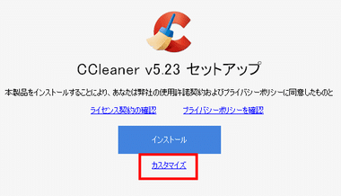 ccleaner005