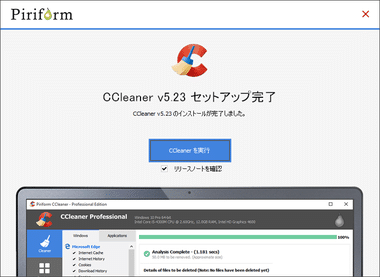 ccleaner008
