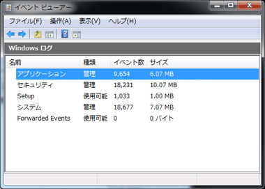ccleaner012