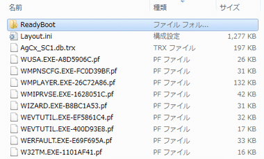 ccleaner013