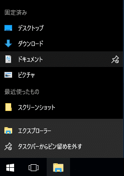 ccleaner018