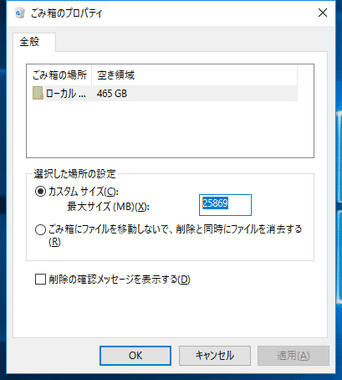 ccleaner019