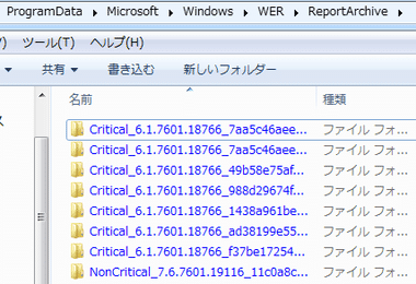ccleaner023