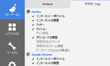 ccleaner024