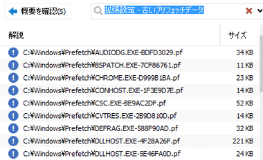 ccleaner030