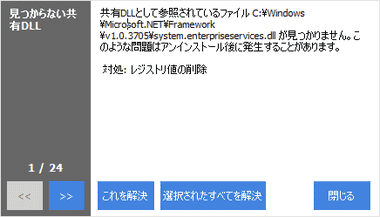 ccleaner035