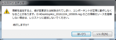 ccleaner036