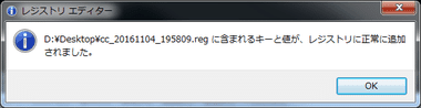 ccleaner038