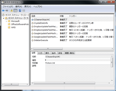 ccleaner041