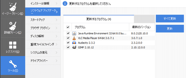 ccleaner069