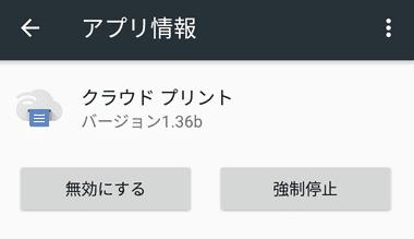 cloud-printer019