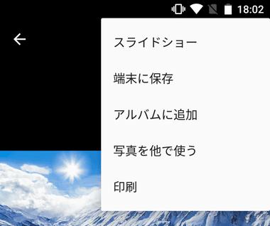 cloud-printer021