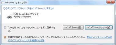 cloud-printer027
