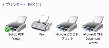 cloud-printer029