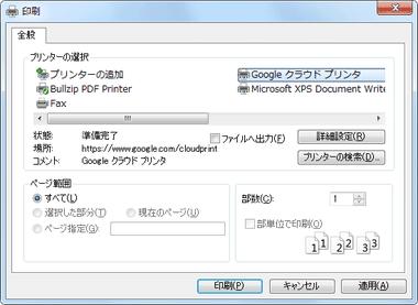 cloud-printer030