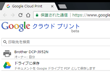 cloud-printer031