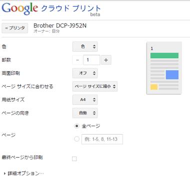 cloud-printer032