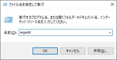Cortanaを停止させる方法 037