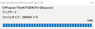 cpu-z-043