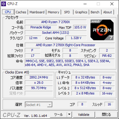 cpu-z-044