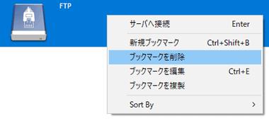 cyberduck-cloud-strage-browser-008