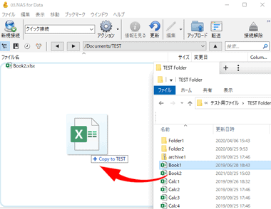 cyberduck-cloud-strage-browser-033