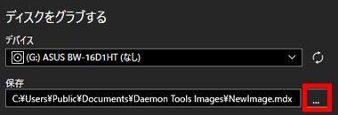 daemon-tools-218