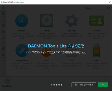 DAEMON Tools Lite 009